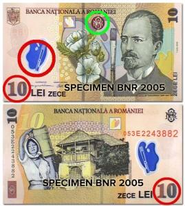 bancnota 10 lei 2005