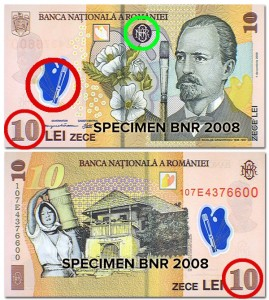 bancnota 10 lei 2008
